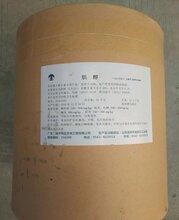 饲料级肌醇价格肌醇含量肌醇生产厂家肌醇用量图片