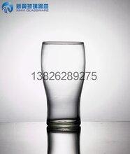 啤酒杯赠品高白料吹制啤酒杯批发可印LOGO图片