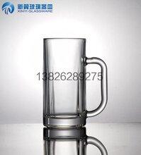 钢化玻璃手柄啤酒杯生产可加工图案KTV用图片