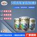 安徽省淮北市戶外鋼結構防銹漆高耐候丙烯酸聚氨酯底漆丙烯酸聚氨酯磁漆