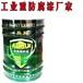 山東省菏澤市中黃醇酸調和漆鐵紅調和漆中綠醇酸調和漆