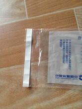 封缄胶带厂家直销破坏胶HC126快递袋封口包装胶带图片