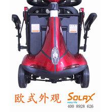 东莞老年人智能代步车s2043