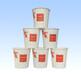 衡阳纸杯图片印刷公司长沙纸杯制作生产商