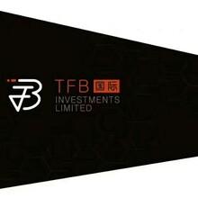 互联网券商国际期货招商哪家好TFB国际