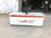 重庆秀山电信联通移动业务受理台供应各种手机柜台出售厂家