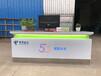 安徽淮北營業廳投訴受理臺廠家制作小米華為手機柜臺裝飾品