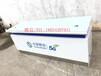 辽宁高端手机柜台摆放魅族展示图5G移动手机业务受理台