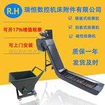 数控机床排屑机车床排削器链板式铣床废料提升输送机