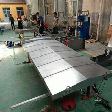 龙门铣床导轨防护罩镗铣床防铁屑伸缩护板保护罩拉板钢板导轨防护罩