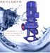 ISG高层生活循环给水泵厂家直供