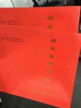 实力承接深圳前海公司地址续签,出真实有效房屋租赁合同