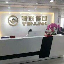 深圳公司前海地址续签,价格低廉,专业办理