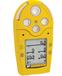霍尼韋爾GasAlertMicro5便攜式多氣體檢測儀M5