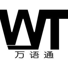 翻译,口译,证件翻译,学历翻译