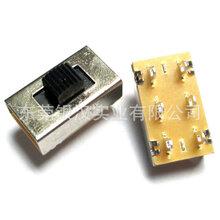 专业定制热销供应电压转换开关SS-23E26拨动开关微型拨动开关图片