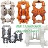 世界第一台气动隔膜泵