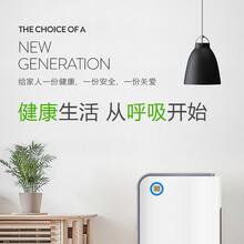 空气净化器品牌代理惠通康洁