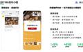 揚州微信朋友圈廣告代理加盟