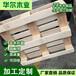 来样定做实木托盘环保物流卡板托盘复合木卡板叉车垫仓板