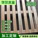 华尔木业定做加工熏蒸实木IPPC托盘定制大连免检CP1木质卡板