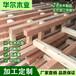 二手木托盘叉车木质托盘木垫板木栈板木卡板木质托盘定做托盘松木托盘木托盘厂家