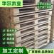叉车木质托盘仓储转运木头托盘货运木托盘二手木托盘厂家