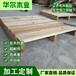 大连港口木托盘厂家华尔木业定做托盘哪家好1200×800mm