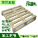 大连优质木材木托盘厂家批发