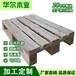 大连保税区木托盘厂家华尔木业欧标托盘厂家直销1200×800m