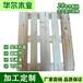 大连沈阳金州旅顺开发区托盘厂家优质木材木托盘价格