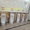 卫生间浴室栏杆