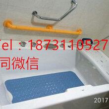 绿医老年人专用扶手厕所卫生间扶手价格_防滑扶手批发图片
