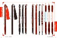 广州白云区黄石东路哪里有诚信专业上门现场制作胎毛笔的公司