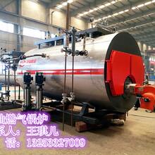 低氮燃气锅炉郑锅股份氮氧N排放<30mg/m3