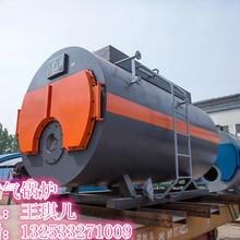 wns型锅炉简介及产品特点介绍