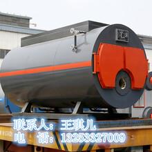 天然气锅炉生产厂家