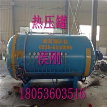 热压罐生产厂家图片