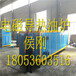 电磁导热油炉电磁导热油炉价格_优质电磁导热油炉批发/