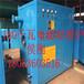 电磁采暖炉-电磁蒸汽锅炉-电磁加热器领航者鲁贯通威尼斯人线上官网有限公司