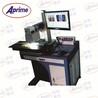 CCD激光打标机、视觉定位激光打标机