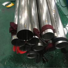 不锈钢水管水管管件薄壁不锈钢水管