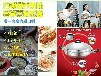 衡阳衡阳县有安利直营店吗衡阳县安利店铺在哪