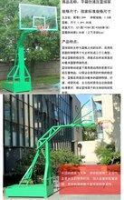供应广西南宁市上林县篮球架服务周到