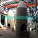 喷淋塔废气处理尺寸定制喷淋塔厂家酸雾吸收塔环保设备