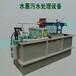 污水处理设备印染工业污水处理一体化全自动水墨污水处理过滤器