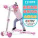 正品儿童四轮滑板车折叠剪刀车双脚摇摆滑滑车毛毛虫蛙式车三轮剪刀车