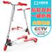 大宝儿童三轮蛙式车折叠8-10岁自行车宝宝闪光滑板剪刀摇摆车厂家直销