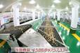 杭州永尚食品市场理念