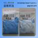 梅州温变粉、不含双酚A的感温粉价格批发、变色材料、感温粉、感温变色粉批发